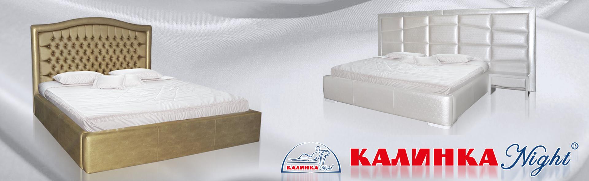 Новые кровати в коллекции «Калинка Night»