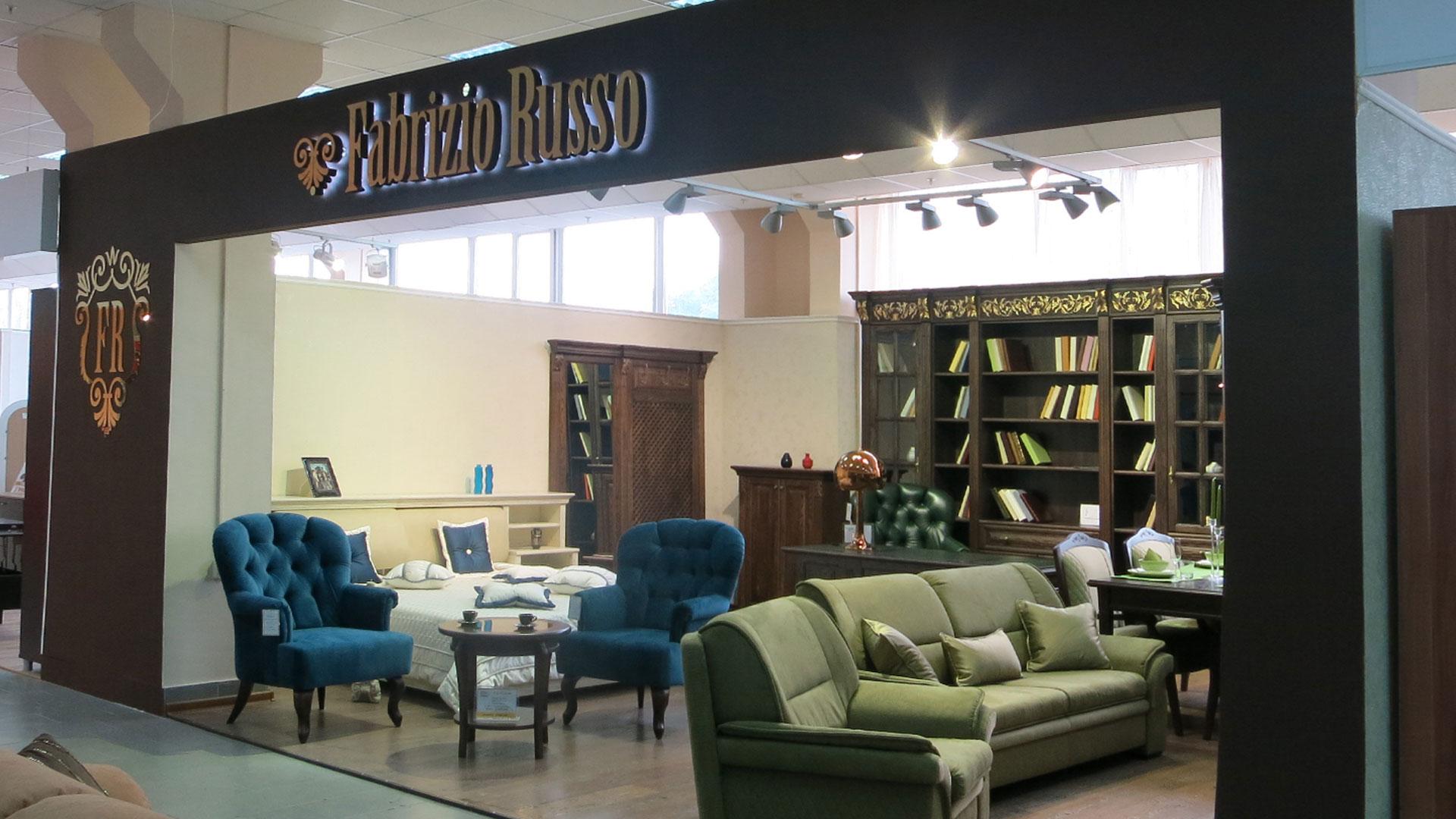 В Нижнем Новгороде в Мебельном Центре «БУМ» открыта бренд-секция «Fabrizio Russo»