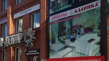 видов ОКВЭД, список мебельных магазинов г благовещенск начиталась интернета